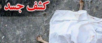 جسد پسر فرزند ده ساله با ۲۱ ضربه چاقو در مشهد کشف شد